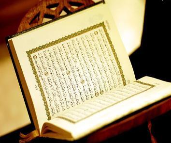 القارئ العزيز إليك طرفا من فضائل بعض سور القرآن الكريم: