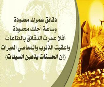 دعاء للميت البقاء لله صور دعاء للميت أدعية لموتانا وموتى المسلمين