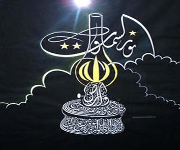 روائع مختارة قطوف إيمانية في رحاب القرآن الكريم مثل نوره