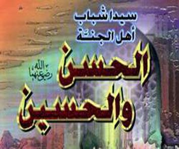 الحسن بن علي