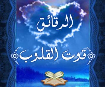 الجنة دار النعيم  32